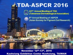 ASCPR-2016-promotional-slide