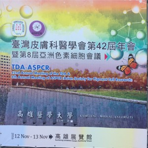 ASPCR2016 logo