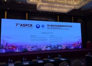 aspcr2015-Stg